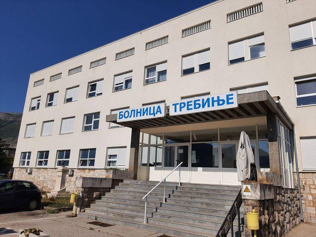 trebinjska bolnica (5)